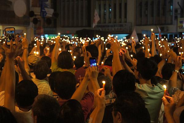 Fan Vigil